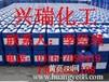 供应贝迪反渗透阻垢剂,贝迪反渗透阻垢剂—美国进口产品