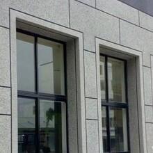 工程装修专用外墙天然彩砂真石漆配套抗碱封闭底漆罩光漆