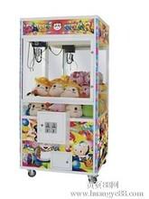 儿童娃娃机,豪华型娃娃机图片