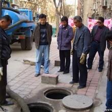 山亭区市政管道清淤检验公路排水管道清理疏通下水道