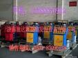河北省石家庄市聚氨酯发泡机外墙保温工程聚氨酯喷涂设备