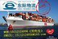 中国广州发货至大洋洲新西兰奥克兰Auckland惠灵顿货物海运
