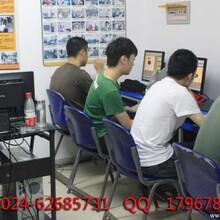 沈阳建筑效果图培训建筑效果图制作高级班CAD培训