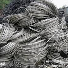 北京废旧物资拆除回收高价回收电线电缆电力电缆回收