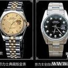 昆山名牌手表回收古驰名包奢饰品回收欧米茄卡地亚名表回收