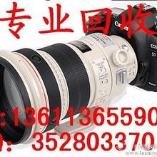 北京鏡頭回收二手尼康單反相機回收圖片