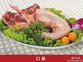 销售驴口条驴肉进货价驴分割肉批发价图片