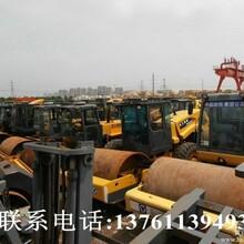 二手徐工振动压路机上海二手压路机交易市场