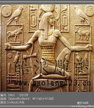 9人造砂岩埃及风格古罗马人物西方人物浮雕壁画制作公司_浮雕壁画图片
