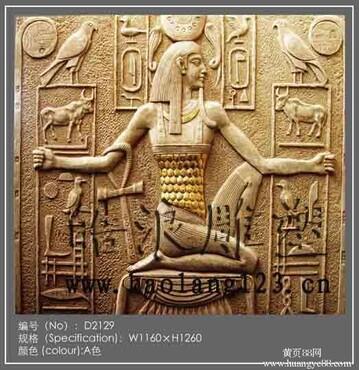 9人造砂岩埃及风格古罗马人物西方人物浮雕壁画制作公司】_黄页88网图片