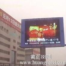 个旧P5全彩LED户外广告屏