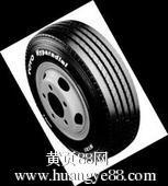 朝阳轮胎1000R20-18CM958卡客车轮胎
