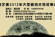 上海青花釉里红瓷器市场价值高吗?上海瑞艺德古玩鉴定交易