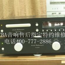 法国YBA音响售后指定特约维修中心粤胜WA202功放没声音输出有噪音失真维修