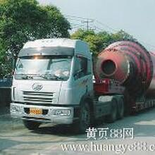 武汉到白城物流公司