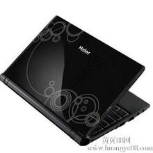 南京海尔笔记本液晶屏维修haier南京地区维修站售后屏暗白屏维修