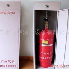打造云南七氟丙烷灭火装置第一