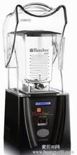 美国进口Blendtec冰沙机商用冰沙调理机冰沙搅拌机图片
