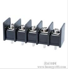 栅栏式接线端子65C,65S,65H,65R,65CM,65SM,65HM,65RM,栅栏式接线端子