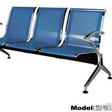 机场椅西安等候椅职员椅老板椅