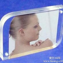东莞亚克力厂家专业加工订制磁性相框产品图片