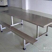 供应餐桌椅上海餐桌椅苏州餐桌椅