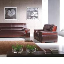 西安办公沙发茶几沙发布艺沙发真皮沙发