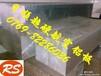7A04超硬航空铝材7A04铝合金性能7A04用途