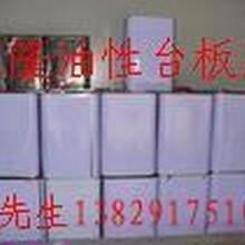 厂家直销油性台板胶/油性印花树脂胶水图片