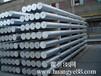 7005超硬铝板7005铝材成分