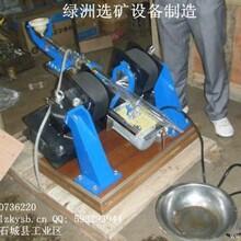 试验磁选管戴维斯分析管,实验磁选管,试验室磁选管