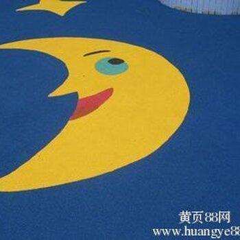 塑胶幼儿园彩色地面图案设计施工铺设承运体育专业