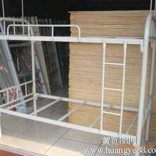 供应上海高低床,部队双人床宿舍高低床,学校高低床,员工宿舍双人床