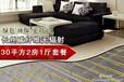 供应韩国依柯赛地暖上海地暖30平方客厅+卧室地暖长丝碳纤维采暖