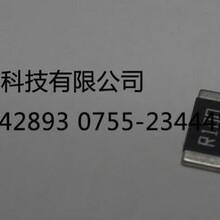 高品质电阻-2725电阻供应商