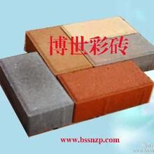 灰砂砖水泥砖与粉煤灰的区别