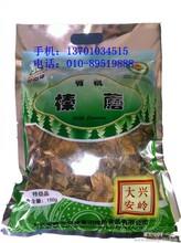 供应野生榛蘑味道野生木耳蓝莓