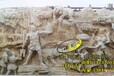 大同市蒙古风情题材浮雕雕刻制作