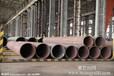 4月20日日喀则锅炉管新闻:订购日喀则3087低压锅炉管