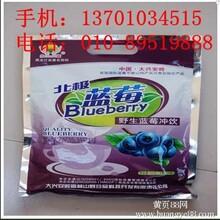 供应清明节买新鲜蓝莓