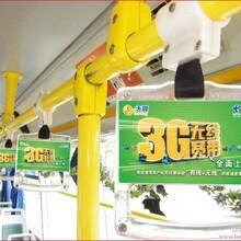 杭州拉手广告