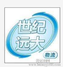武汉到上海物流公司