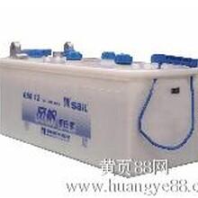 北京电瓶回收北京蓄电池回收