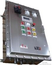 防爆防腐控制箱系列bXK-G不锈钢防爆控制箱材质