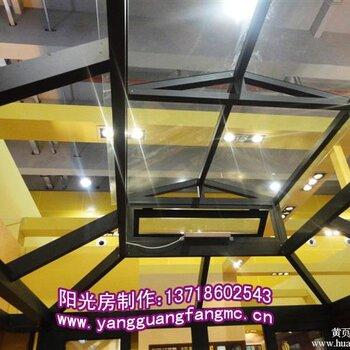 专业设计别墅封天井地下室采光顶工程打造舒适生活空间