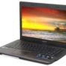 华硕笔记本电脑500元厂家订购直销