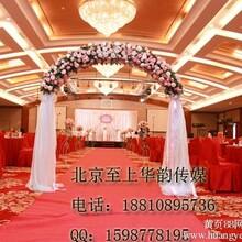 北京至上华韵庆典开业周年庆典婚礼策划各类演出活动
