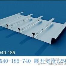 BD40-185-740天津宝骏闭口楼承板
