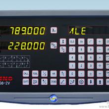 信和光栅尺数显表传感器