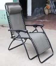 豪华躺椅特斯林面料NK-1249